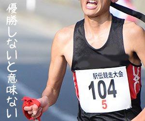 長距離を走る男性