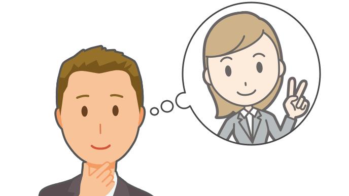 優しさをビジネスに活かす人をイメージしている青年のイラスト