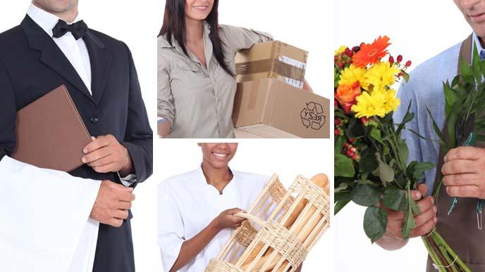 ギャルソン・宅配サービスの女性・パン屋の女性・花屋の男性