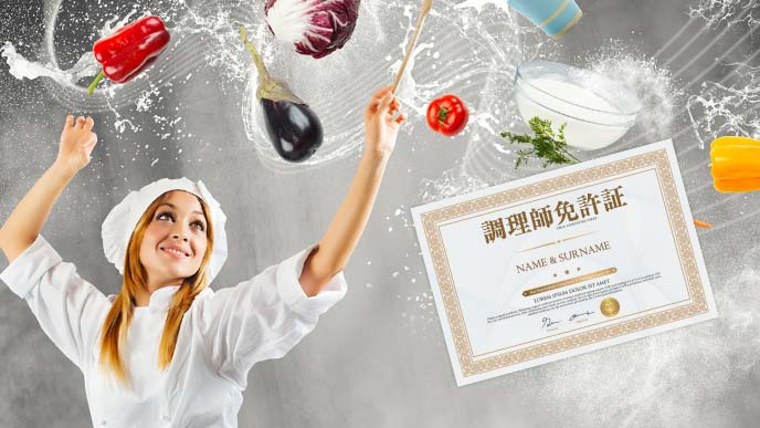 調理師をエンジョイする女性