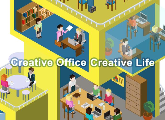クリエイティブなオフィスとクリエイティブなライフのイラスト