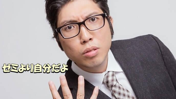 ポイントを伝えるように指を見せる男の人