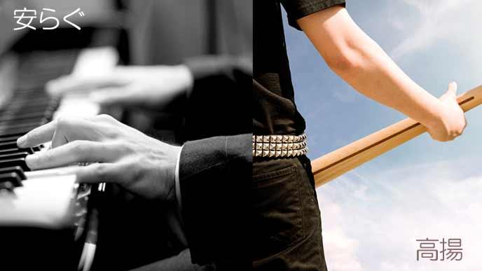 ピアノ演奏とエレキギター演奏