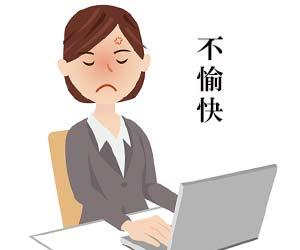 メールを読んで怒る女性社員