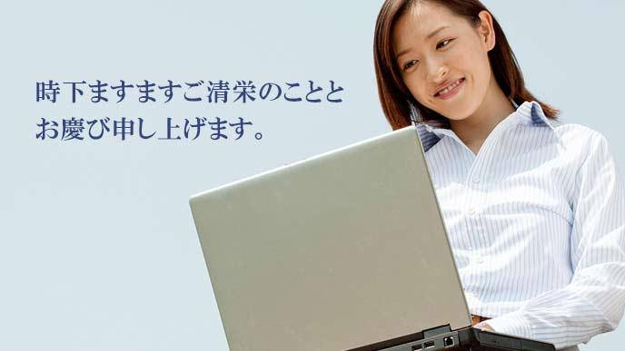 ラップトップでメールを送信する女性