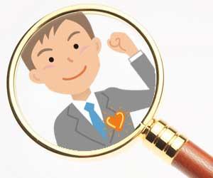 応募者の意欲と考えを知りたい企業