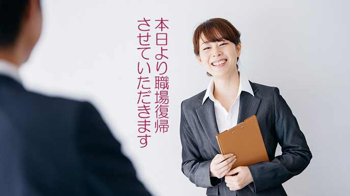 復職して同僚に挨拶する女性